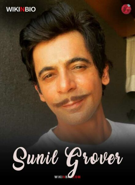 Sunil Grover age wiki serials movies instagram wife family