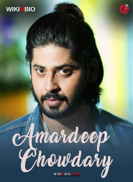 Amardeep Chowdary Age height Family wife serials wiki serials photos videos