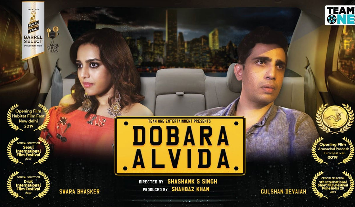 Watch Dobara Alvida online now on Youtube cast review release date hero heroine hit or flop