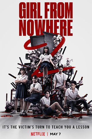Watch Girl from Nowhere online now on Netflix cast review release date hero heroine hit or flop