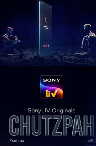 Watch Chutzpah online now on Sony LIV cast review release date hero heroine hit or flop