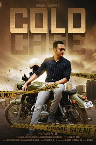 Watch Cold Case online now on Amazon cast review release date hero heroine hit or flop