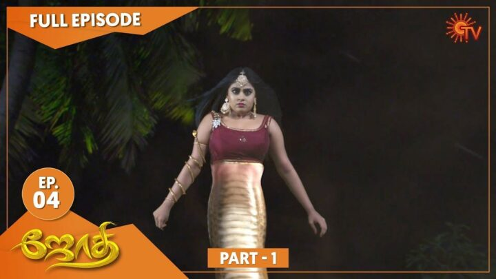 Jothi Tamil Serial Cast Episodes Timings Hero Heroine Cast and More