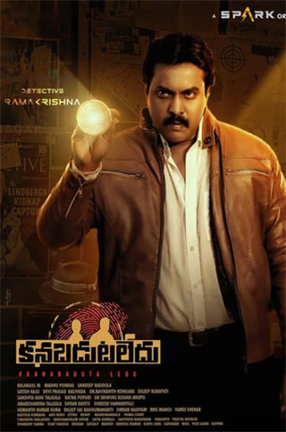 Watch Kanabadutaledhu online now on Spark OTT cast review release date hero heroine hit or flop