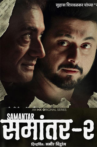Watch Samantar Season 2 online now on MX Player cast review release date hero heroine hit or flop