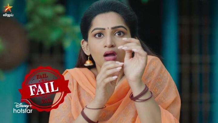 Thamizhum Saraswathiyum cast star vijay tv serial story cast real name online watch today episode release date repeat telecast