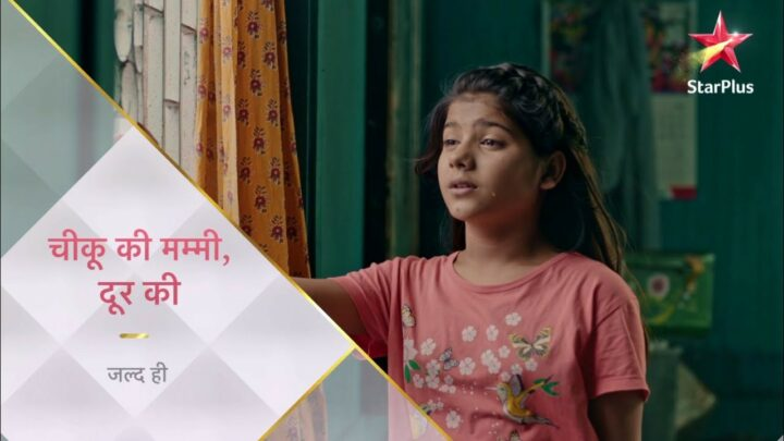 Chikoo Ki Mummy Durr Kei cast Tv serial actors real name release date today episode online watch notes story wiki