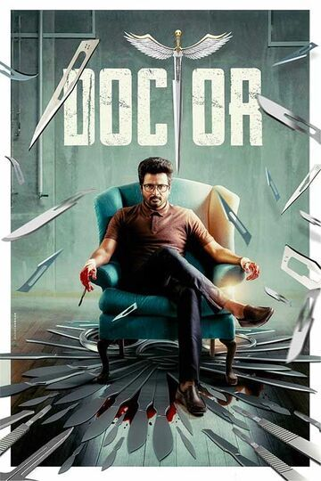 Watch Doctor Movie HD For Free