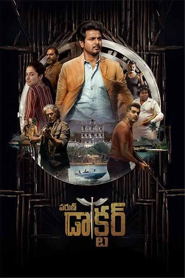 Watch Varun Doctor Movie HD For Free